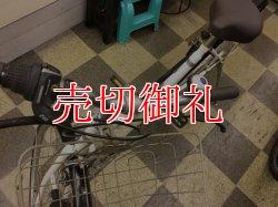画像5: 〔中古自転車〕シティサイクル 27インチ 外装6段変速 ホワイト