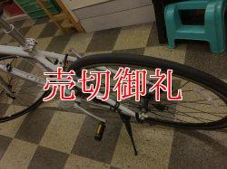 画像4: 〔中古自転車〕GIANT ESCAPE R3 ジャイアント エスケープ R3 クロスバイク 700×28C 3×8段変速 アルミフレーム 状態良好 ホワイト×シルバー