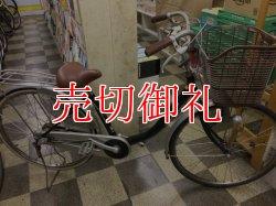 画像1: 〔中古自転車〕ミヤタ シティサイクル ママチャリ 26インチ 内装3段変速 リモートレバーライト ローラーブレーキ BAA自転車安全基準適合 グリーン