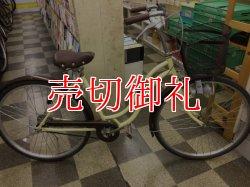 画像1: 〔中古自転車〕シティサイクル 26インチ シングル アイボリー