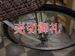 画像2: 〔中古自転車〕マルキン シティサイクル ママチャリ 26ンチ 内装3段変速 オートライト ローラーブレーキ BAA自転車安全基準適合 ホワイト