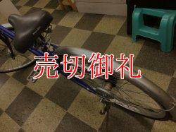 画像4: 〔中古自転車〕マルキン シティサイクル 26ンチ 内装3段変速 LEDオートライト BAA自転車安全基準適合 ブルー