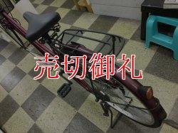 画像4: 〔中古自転車〕シティサイクル ママチャリ 26インチ シングル ブラウン
