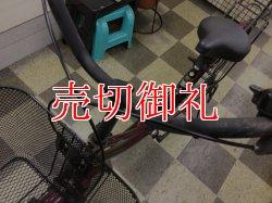 画像5: 〔中古自転車〕シティサイクル ママチャリ 26インチ シングル ブラウン