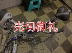 画像5: 〔中古自転車〕マルキン シティサイクル 26ンチ 内装3段変速 LEDオートライト BAA自転車安全基準適合 ブルー