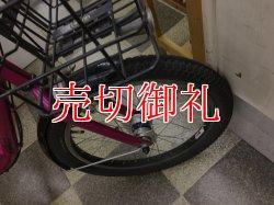画像2: 〔中古自転車〕ブリヂストン JOSIS Wgn ジョシスワゴン ミニベロ 小径車 20×18インチ 内装3段変速 LEDオートライト ローラーブレーキ BAA自転車安全基準適合 赤系