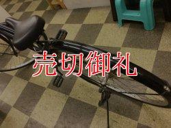 画像4: 〔中古自転車〕シティクロス 27インチ 外装6段変速 LEDオートライト Vブレーキ ブラック