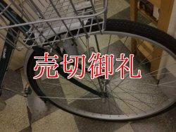 画像2: 〔中古自転車〕シティサイクル 27インチ 内装3段変速 ローラーブレーキ グリーン