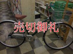 画像1: 〔中古自転車〕シティサイクル 27インチ 内装3段変速 ローラーブレーキ グリーン