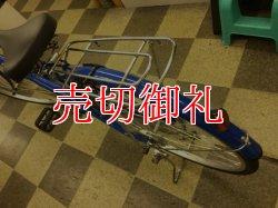 画像4: 〔中古自転車〕シティサイクル ママチャリ 26インチ シングル ブルー