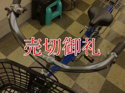 画像5: 〔中古自転車〕シティサイクル ママチャリ 26インチ シングル ブルー