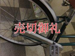 画像3: 〔中古自転車〕シティサイクル 27インチ 内装3段変速 ローラーブレーキ グリーン