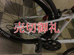 画像3: 〔中古自転車〕ロードバイク 700×28C 7段変速 アルミフレーム ホワイト