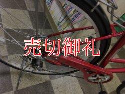 画像3: 〔中古自転車〕シティサイクル 27インチ 外装6段変速 LEDオートライト ローラーブレーキ レッド