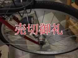 画像2: 〔中古自転車〕シティサイクル 27インチ 外装6段変速 LEDオートライト ローラーブレーキ レッド
