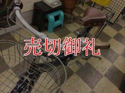 画像5: 〔中古自転車〕シティサイクル 26インチ 外装6段変速 LEDオートライト ダークブルー