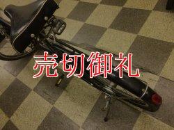 画像4: 〔中古自転車〕ブリヂストン VEGAS(ベガス) ミニベロ 小径車 20インチ 内装3段変速 リモートレバーLEDライト ローラーブレーキ BAA自転車安全基準適合 ブラック
