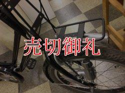 画像2: 〔中古自転車〕ブリヂストン VEGAS(ベガス) ミニベロ 小径車 20インチ 内装3段変速 リモートレバーLEDライト ローラーブレーキ BAA自転車安全基準適合 ブラック