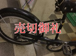 画像3: 〔中古自転車〕ブリヂストン VEGAS(ベガス) ミニベロ 小径車 20インチ 内装3段変速 リモートレバーLEDライト ローラーブレーキ BAA自転車安全基準適合 ブラック
