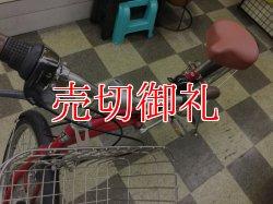 画像5: 〔中古自転車〕シティサイクル 26インチ 外装6段変速 LEDオートライト レッド