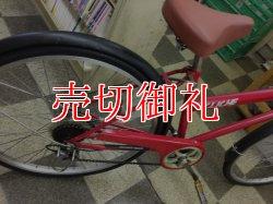 画像3: 〔中古自転車〕シティサイクル 26インチ 外装6段変速 LEDオートライト レッド