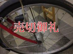 画像2: 〔中古自転車〕シティサイクル 26インチ 外装6段変速 LEDオートライト レッド