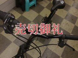 画像5: 〔中古自転車〕HUMMER ハマー 折りたたみ自転車 18インチ 外装6段変速 ブラック