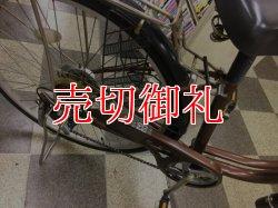 画像3: 〔中古自転車〕シティサイクル ママチャリ 26インチ 外装6段変速 ブラウン