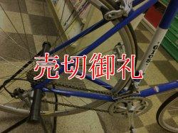画像3: 〔中古自転車〕GIOS Vecchio ジオス  ベッキオ ロードバイク 700×23C 2×9段変速 クロモリ ブルー