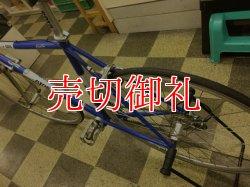 画像4: 〔中古自転車〕GIOS Vecchio ジオス  ベッキオ ロードバイク 700×23C 2×9段変速 クロモリ ブルー
