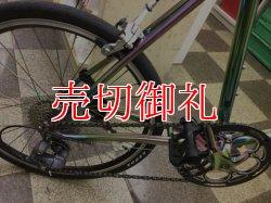 画像3: 〔中古自転車〕WACHSEN ヴァクセン DAGMAR ダグマー ミニベロ 小径車 20インチ 外装8段変速 クロモリ ブルホーンバー キャリパーブレーキ 重量約11kg メタリック系