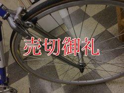 画像2: 〔中古自転車〕GIOS Vecchio ジオス  ベッキオ ロードバイク 700×23C 2×9段変速 クロモリ ブルー