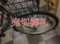 画像2: 〔中古自転車〕シティサイクル ママチャリ 26インチ 外装6段変速 グレー