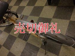 画像4: 〔中古自転車〕ブリヂストン 26インチ シングル リモートレバーライト 大型ステンレスカゴ BAA自転車安全基準適合 イエロー