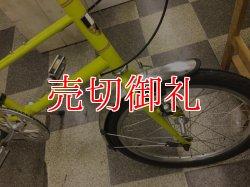 画像2: 〔中古自転車〕BRUNO ブルーノ ミニベロ 小径車 20インチ 外装8段変速 ライトグリーン
