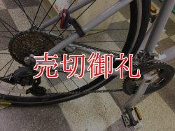 画像3: 〔中古自転車〕GIANT ESCAPE R3 ジャイアント エスケープ R3 クロスバイク 700×28C 3×8段変速 アルミフレーム シルバー