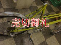 画像3: 〔中古自転車〕BRUNO ブルーノ ミニベロ 小径車 20インチ 外装8段変速 ライトグリーン