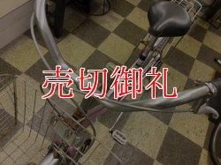 画像5: 〔中古自転車〕シティサイクル ママチャリ 26インチ シングル パープル
