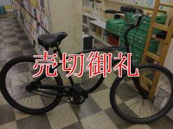 画像1: 〔中古自転車〕SCHWINN(シュウイン)ビーチクルーザー 26×2.125インチ リアコースターブレーキ ブラック
