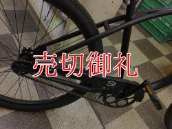 画像3: 〔中古自転車〕SCHWINN(シュウイン)ビーチクルーザー 26×2.125インチ リアコースターブレーキ ブラック