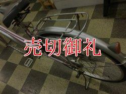 画像4: 〔中古自転車〕シティサイクル ママチャリ 26インチ シングル パープル