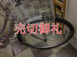 画像2: 〔中古自転車〕シティサイクル ママチャリ 26インチ シングル パープル