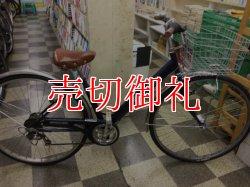 画像1: 〔中古自転車〕シティサイクル 27インチ 外装6段変速 LEDオートライト ダークブルー