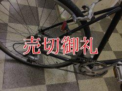 画像3: 〔中古自転車〕tokyobike トーキョーバイク クロスバイク 26×1.25 外装8段変速 クロモリ ブラック