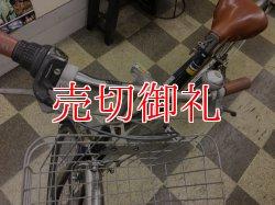 画像5: 〔中古自転車〕シティサイクル 27インチ 外装6段変速 LEDオートライト ダークブルー
