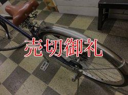 画像4: 〔中古自転車〕シティサイクル 27インチ 外装6段変速 LEDオートライト ダークブルー