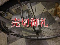 画像2: 〔中古自転車〕マルキン シティサイクル 27インチ シングル オートライト BAA自転車安全基準適合 シルバー
