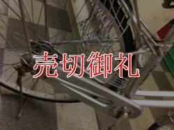 画像3: 〔中古自転車〕マルキン シティサイクル 27インチ シングル オートライト BAA自転車安全基準適合 シルバー