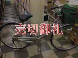 画像1: 〔中古自転車〕マルキン シティサイクル 27インチ シングル オートライト BAA自転車安全基準適合 シルバー