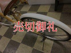画像4: 〔中古自転車〕a.n.design works エーエヌデザインワークス シティサイクル 26インチ シングル ローラーブレーキ イエロー